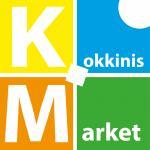 Minimarket Kokkinis Market (284)